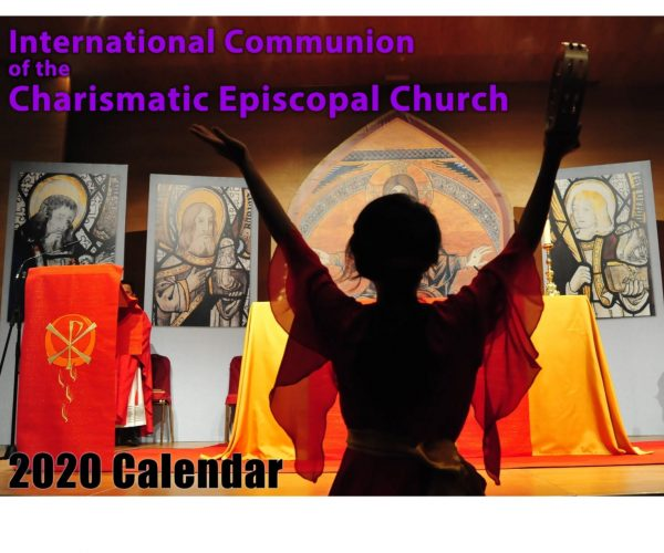 ICCEC Calendar is ready
